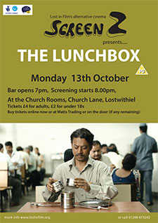 Screen 2: The Lunchbox